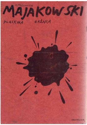 Pluskwa. Łaźnia