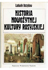 Historia nowozytnej kultury rosyjskiej