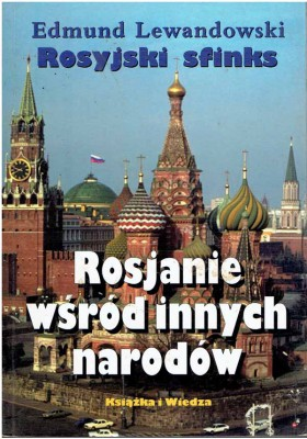 Rosyjski sfinks. Rosjanie wśród innych narodów