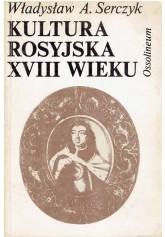 Kultura rosyjska XVIII wieku