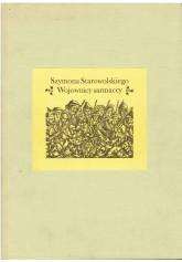 Wojownicy sarmaccy