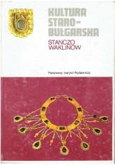 Kultura starobułgarska