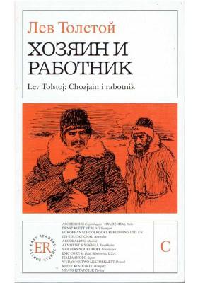 Хозяин и работник. (Lev Tolstoj: Chozjain i rabotnik)