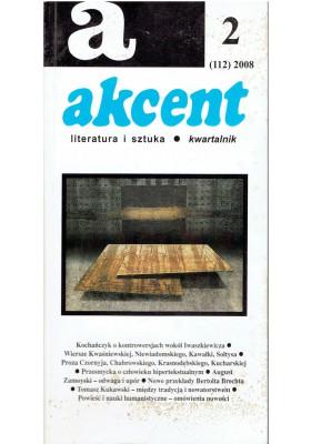 AKCENT 2 (112) 2008