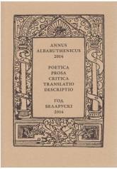 Annus Albaruthenicus - Rok Białoruski 2014