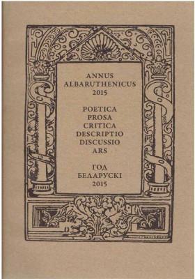 Annus Albaruthenicus - Rok Białoruski 2015