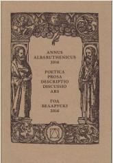 Annus Albaruthenicus - Rok Białoruski 2016