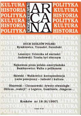 ARCANA NR 18 (6/1997)