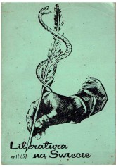 Literatura na Świecie nr 1 (105) 1980