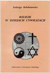 Religie w dziejach cywilizacji