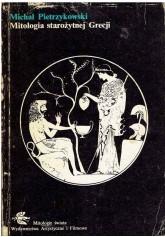 Mitologia starożytnej Grecji