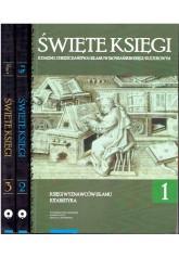 Święte księgi judaizmu, chrześcijaństwa i islamu w słowiańskim kręgu kulturowym. T. 1-3