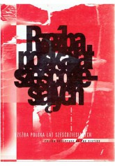 Rzeźba polska lat sześćdziesiatych